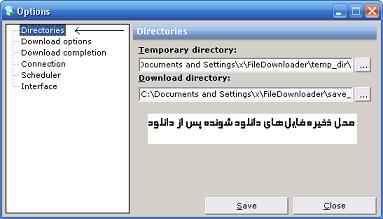 file downloader