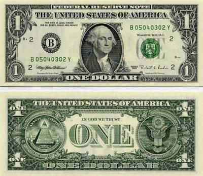 فراماسونری در دلار
