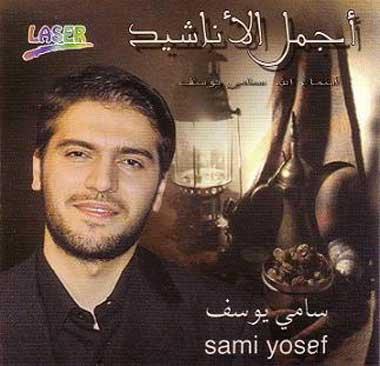 دانلود رایگان 26 کلیپ تصویری از سامی یوسف Sami Yusuf  WwW.FuN2Net.MiHaNbLoG.CoM