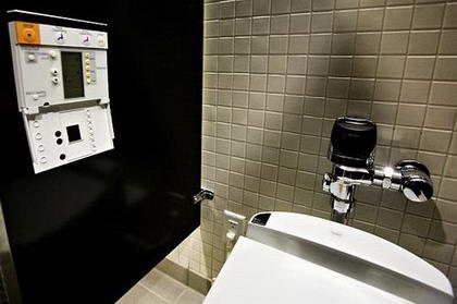 google toilet.jpg