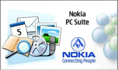 مدیریت گوشی های نوکیا Www.Nanjoon.Com