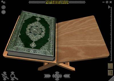 ������ ������ ����� ������� Quran3D ���� ���� ���� ����� ��� ����